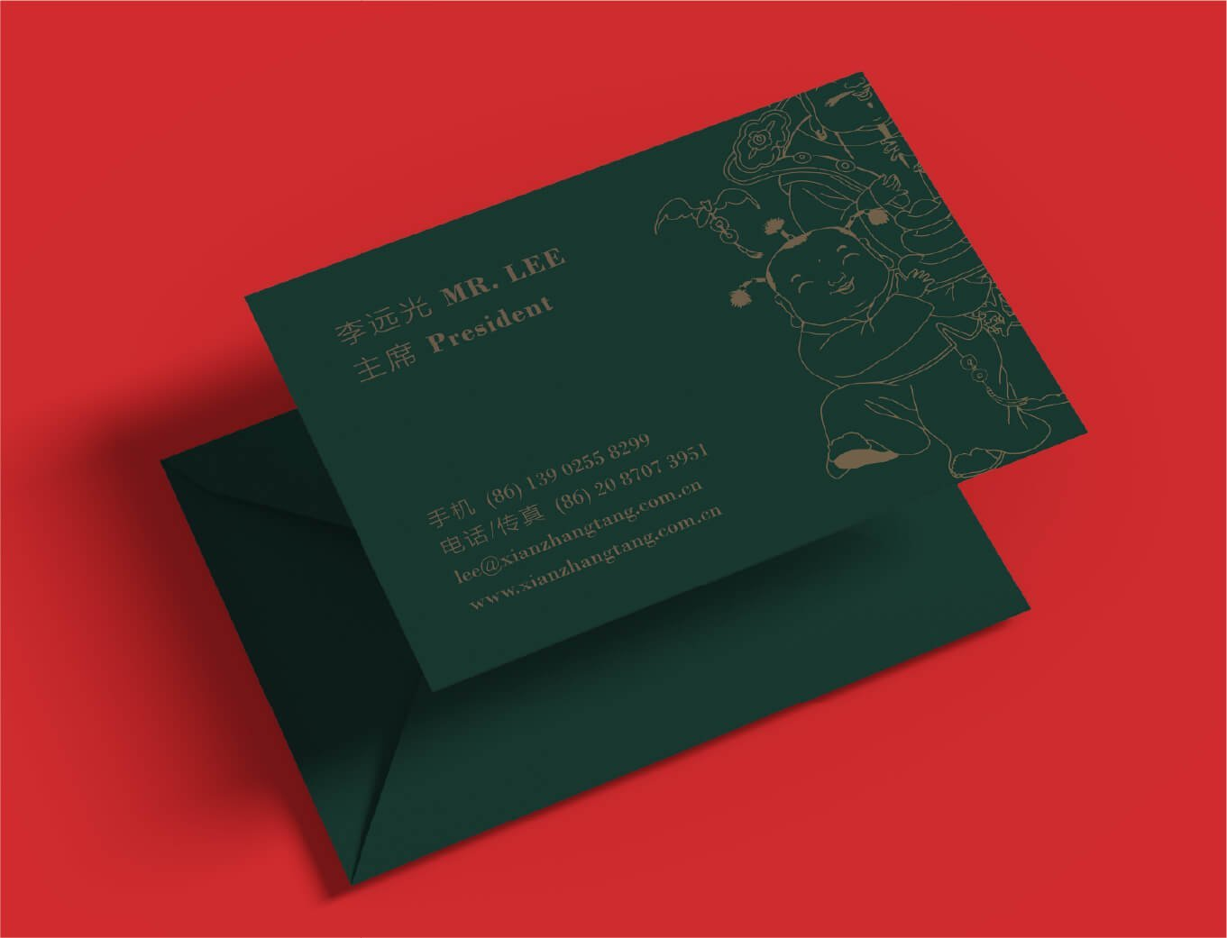 Chinese Fesgshui Brand Visiting Card Mockup