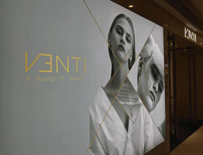 Venti premium women jewellery luxury brand activation wall