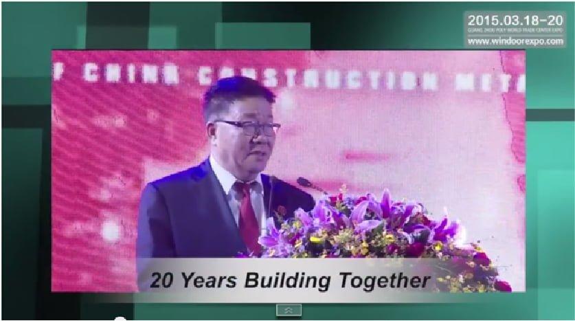 Guangzhou best expo guest speech