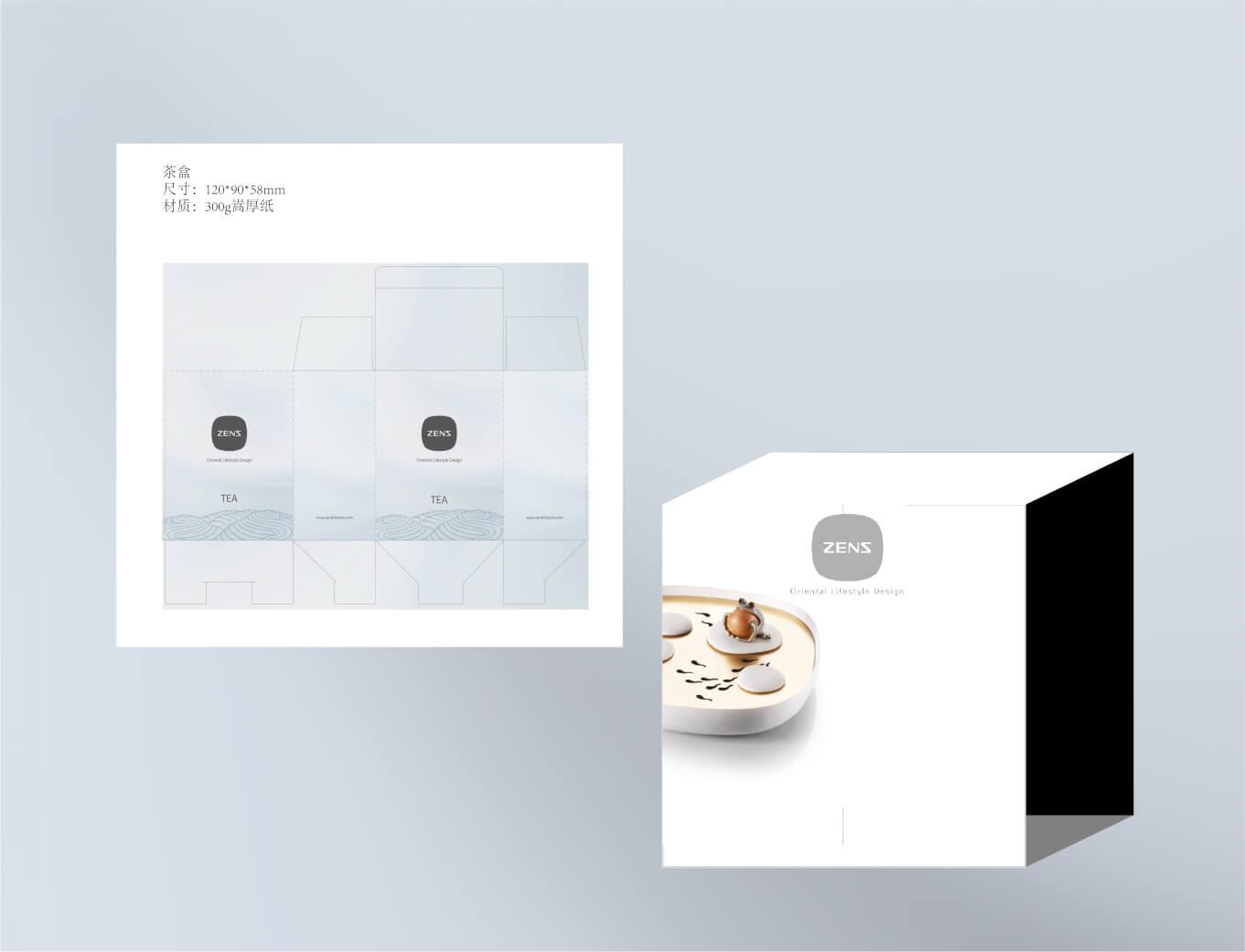 zens tableware brand product packaging box