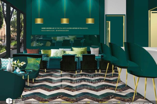 teatones retail interior design render